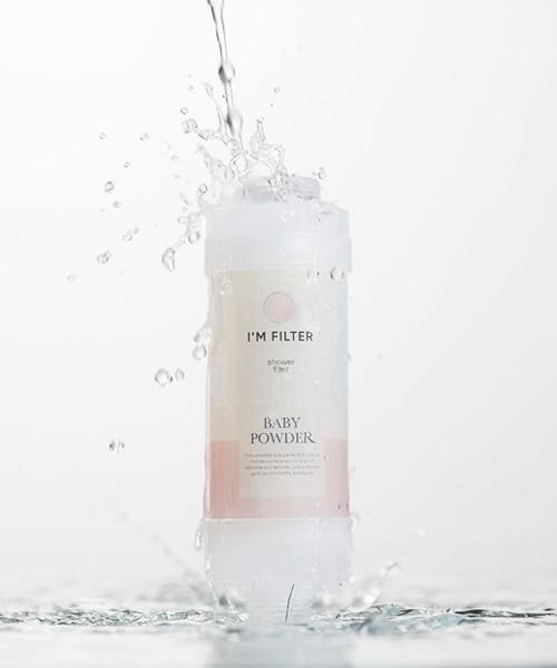 [아임필터] 비타민 샤워필터 (베이비파우더) / 불순물 녹물제거