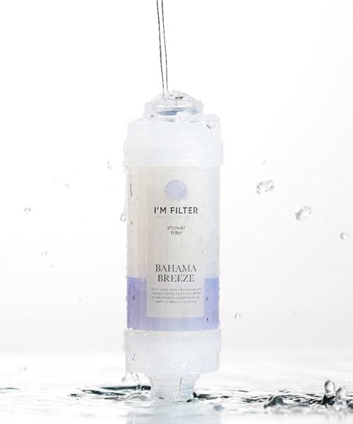 [아임필터] 비타민 샤워필터 (바하마브리즈) / 불순물 녹물제거