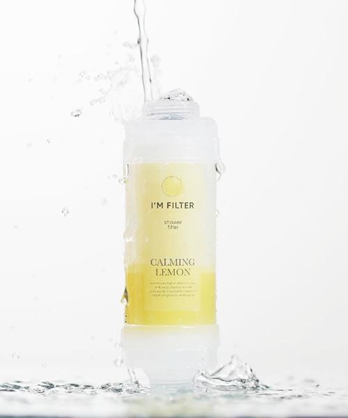 [아임필터] 비타민 샤워필터 (차밍레몬) / 불순물 녹물제거