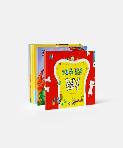 [글뿌리] 똘똘이 오감 지식 그림책 (총 55종)
