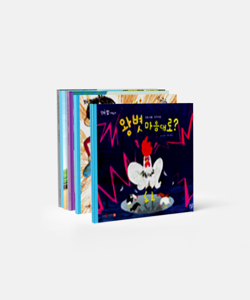[도서출판누리] 알파짱 사회동화 (전 65권)