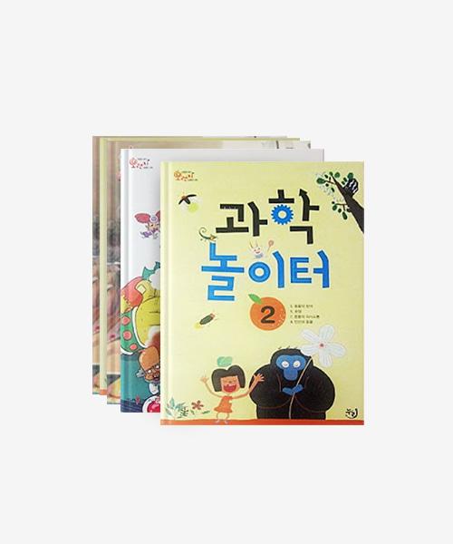 [도서출판누리] 알파짱 과학동화 (전 79권)