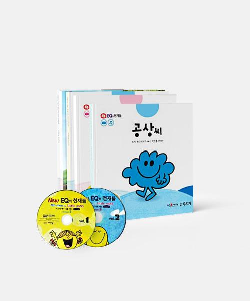 [도서출판무지개] EQ 천재들 (전 100종)
